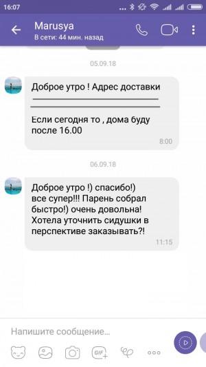 Отзыв о Стул Nicolas Vera ( Вера ) морская волна