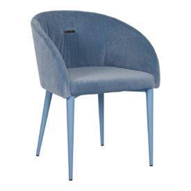 Кресло Nicolas Elbe 1420 голубое
